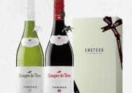 ENOTECA スペイン産紅白ワイン ギフトセットの詳細へ