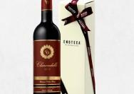 ENOTECA クラレンドル赤ワインギフトの詳細へ