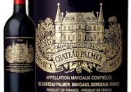 ENOTECA | ブドウ品種で選ぶ「メルロ(メルロー)種」おすすめワインの詳細へ