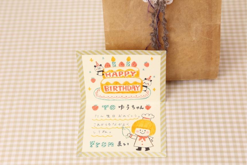 「友情を深める!友達の誕生日に贈るメッセージカード」