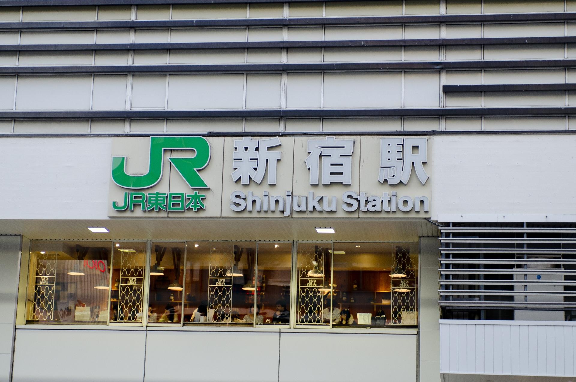 映画のまち・新宿