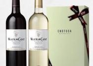 ENOTECA フランス産紅白ワイン ギフトセットの詳細へ