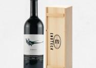 ENOTECA イタリア赤ワインギフト「バローロ・ダグロミス」の詳細へ
