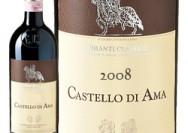 ENOTECA | ブドウ品種で選ぶ「サンジョヴェーゼ種」おすすめワインの詳細へ