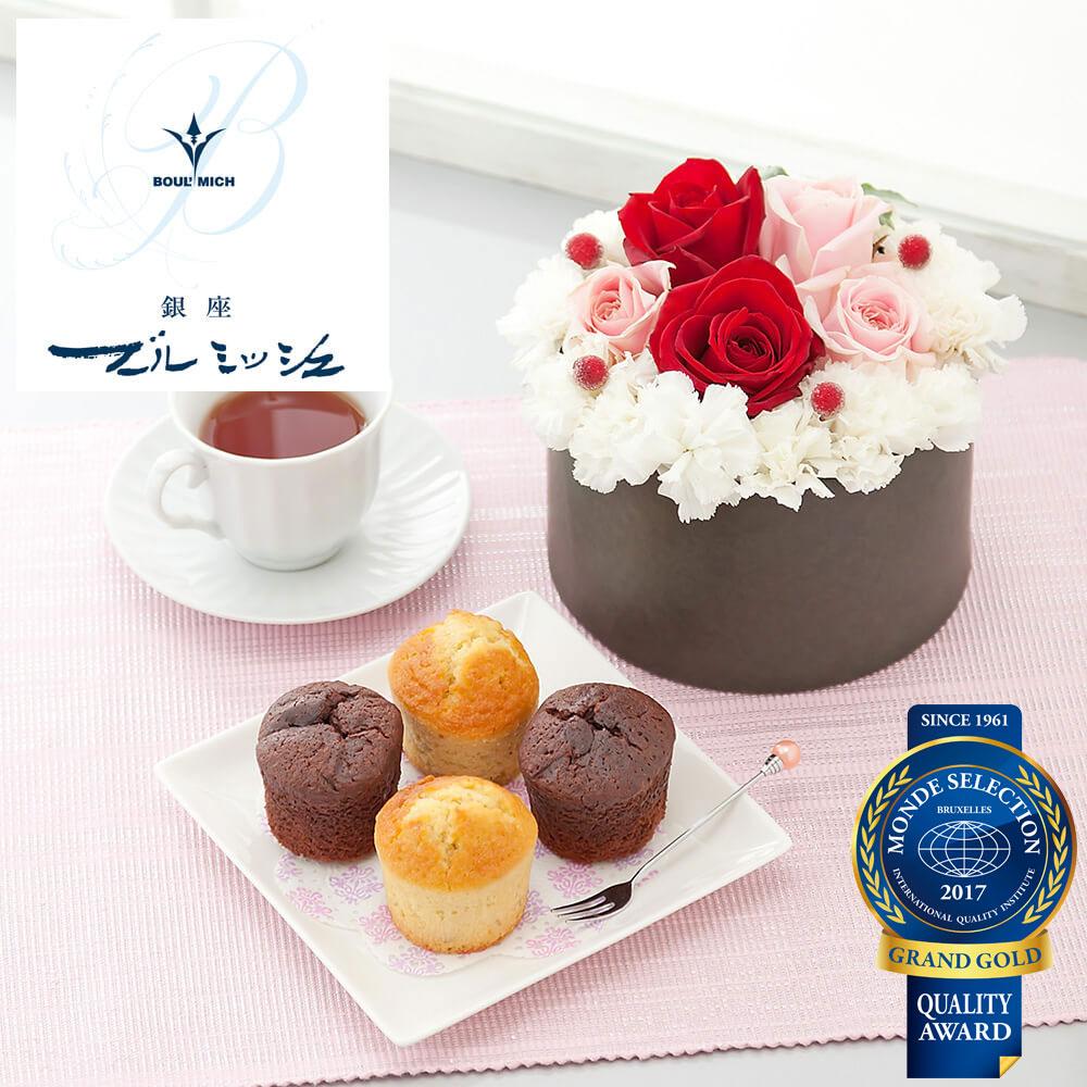 フラワーケーキセット「シークレットボックス トリュフケーキ&ガトー・オ・マロン」